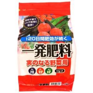 【特長】 この肥料は、初期生育に必要な早効き肥料と長時間少しずつ溶けだす(肥料)被覆尿素)そして、元...