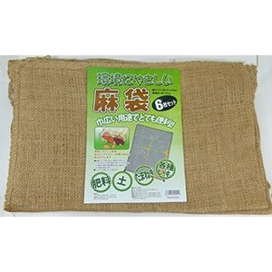 特長:野菜、玄米等の保管に便利です。用途:野菜、玄米等の保管に仕様670×550mm生産国中国※必ず...