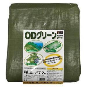 ユタカ #3000ODグリーンシート 5.4mx7.2m OGS-14