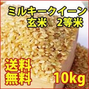 内容量:玄米 10kg 粘りが強くもちもちした食感が特徴です。 冷めても美味しいので、おにぎりや弁当...