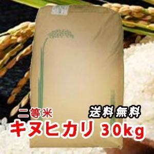 令和元年 新米 三重県産 キヌヒカリ (きぬひかり) 玄米 二等米 30kg 30キロ【送料無料】 ...