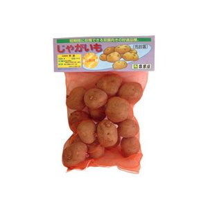 じゃがいも(馬鈴薯) 高級男爵 種芋 2kg入り (予約販売)