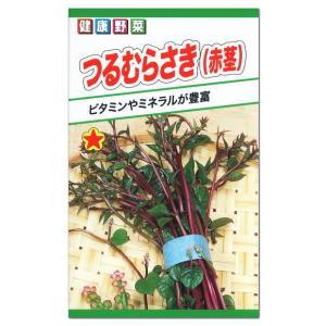 トーホク つるむらさき 赤茎 種(メール便対応) たね 種子