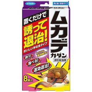 ●おいしいエサで強力誘引!  害虫が好む、やわらかな半なまタイプの  エサで強力に誘引します。  ●...