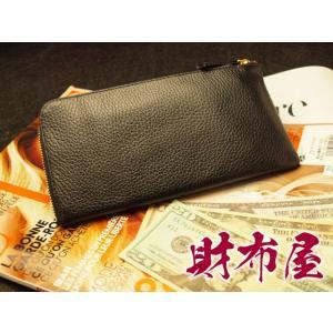 財布職人が作る縁起のいい財布