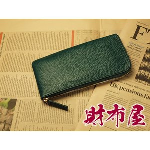lowest price 3be0d 7ea89 金運アップ・開運財布専門店 「財布屋」 日本の財布職人が作る開運の財布 緑の開運財布 レジさっと