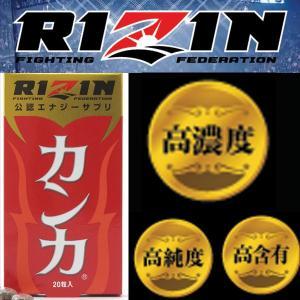 商品詳細   商品名 RIZIN公認エナジーサプリ カンカ(RIZIN カンカ) 精力剤 性欲剤や ...