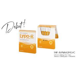 Lypo-C(11包入) (30包はカウンセリング後購入して下さい)|saiistore