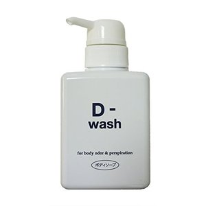 D-ウォッシュ|saiistore
