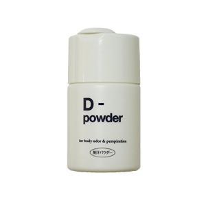 D-パウダー|saiistore