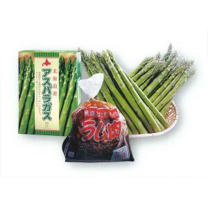 【E-1】西條オリジナル  グリーンアスパラ(露地栽培)+西條味付ラム肉ジンギスカン 詰合せ  1箱|saijo