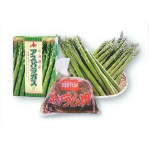 【E-2】ベストムオリジナル グリーンアスパラ(露地栽培)+ベストム味付ラム肉ジンギスカン 詰合せ  1箱|saijo