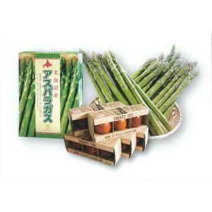 【E-3】西條オリジナル グリーンアスパラ(露地栽培)+上野鶏卵商会くんせい卵 詰合せ 1箱|saijo