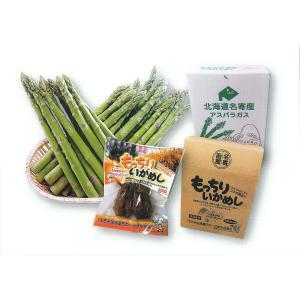 【E-4】名寄産:道北藤田生鮮市場オリジナル グリーンアスパラ+もっちりいかめしセット  1箱|saijo