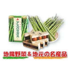 D-6 西條オリジナル 名寄産グリーンアスパラ+ピヤシリくんせい卵 saijo