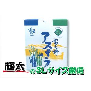 C-4 北海道産直送品 ハウス栽培グリーンアスパラ 3Lサイズ・約800g入・1箱|saijo