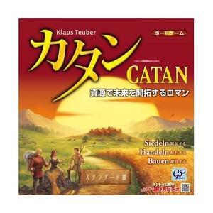 GP カタン スタンダード版【ボードゲーム】|saijo