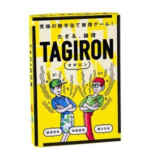 幻冬舎 たぎる、論理 TAGIRON タギロン 新装版 コミュニケーションゲーム【カードゲーム】|saijo