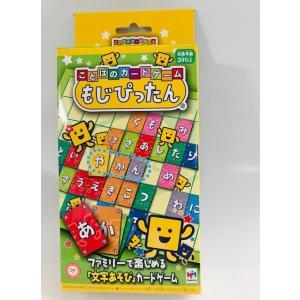 メガハウス ことばのカードゲームもじぴったん 【ファミリー玩具・その他】|saijo