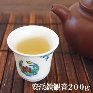 烏龍茶 安渓鉄観音200g|saika