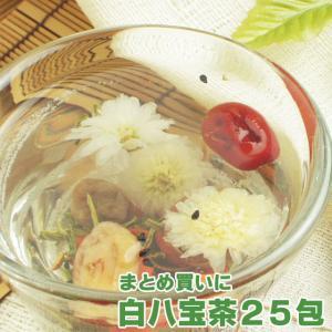 白八宝茶5包×5個|saika
