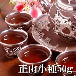 紅茶 正山小種50g|saika