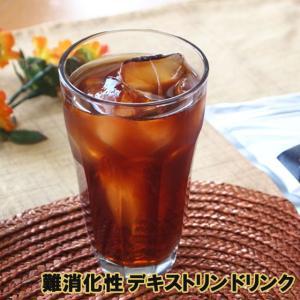 難消化性デキストリンドリンク 食物繊維 デキストリン ダイエット茶 粉末 パウダー|saika