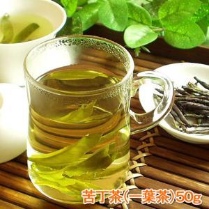 苦丁茶 一葉茶 50g|saika