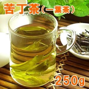 苦丁茶 一葉茶 200g|saika