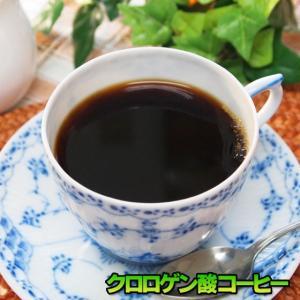 ダイエットコーヒー クロロゲン酸コーヒー ブラックコーヒー50g|saika