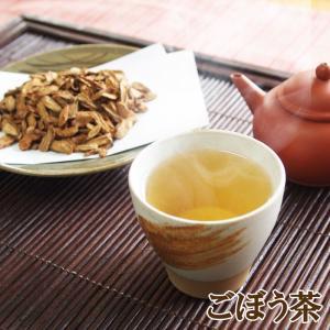 焙煎ごぼう茶 ごぼう皮 ティーバッグ 健康茶|saika