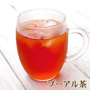 プーアール茶は1袋1,300円で送料無料! 中国茶 プーアール茶 プアール茶[雲南省 黒茶]