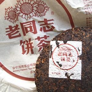 プーアール茶 プーアル茶 老同志餅茶2015年熟茶1個|saika