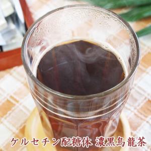 ケルセチン配糖体濃黒烏龍茶40g|saika