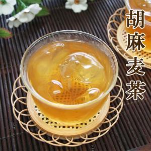 胡麻麦茶60g ごま麦茶 ゴマペプチド 粉末