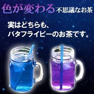 青いお茶 バタフライピー  色が変わる アンチャン ハーブティー 蝶豆花茶 自由研究 バタフライピーティー|saika|03