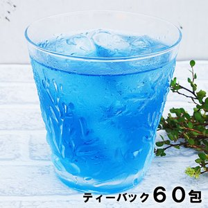 青いお茶 バタフライピー100g  業務用 アンチャン ハーブティー 蝶豆花茶 自由研究 バタフライピーティー|saika