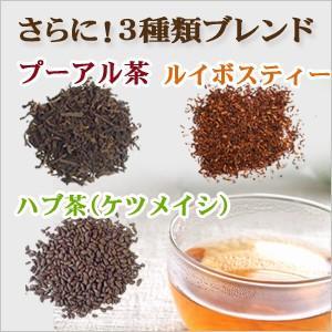 便秘解消 お茶 スッキリでるでる茶30包 キャンドルブッシュ・プーアル茶 ルイボスティー ハブ茶|saika|03