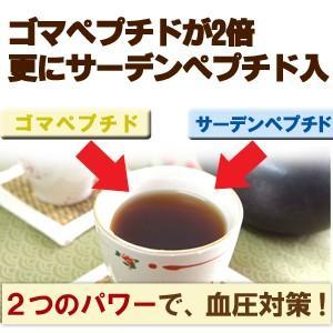 サーデンペプチド入り胡麻麦茶70g ごま麦茶 ゴマペプチド 粉末 高血圧|saika|03
