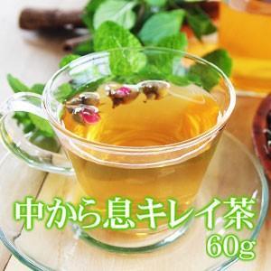 息リフレッティー60g|saika