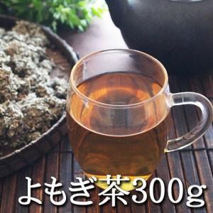 よもぎ茶300g|saika