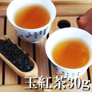 紅茶 烏龍紅茶30g|saika