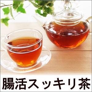 腸活スッキリ茶20包|saika