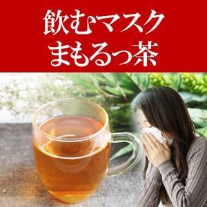 飲むマスク・まもるっ茶30包 saika