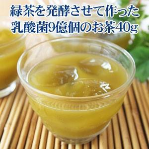 緑茶を発酵させて作った乳酸菌9億個のお茶40g|saika