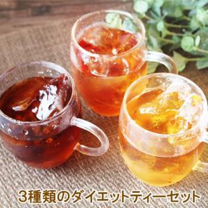 3種のダイエットティーセット 30包(3種類×各10包)ティーバック プーアル茶 濃黒烏龍茶 ゴーヤ茶 saika