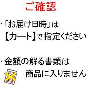 ハーバリウム フラワー 花アレンジ ギフト 誕...の詳細画像1