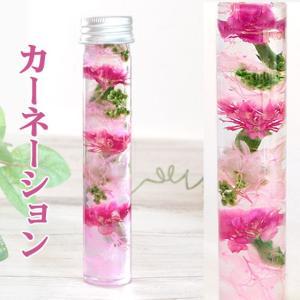 ハーバリウム フラワー 花アレンジ ギフト 誕...の詳細画像2