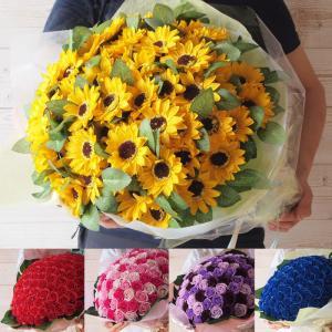お好きな本数で選べる ソープフラワー花束 本数指定OK 造花 ブーケ 花束 誕生日 還暦 古希 記念日 プロポーズ
