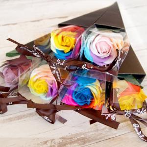 せっけんで出来たお花・レインボーローズ ソープフラワーの一輪ブーケです。お好きな種類からお選び頂けま...